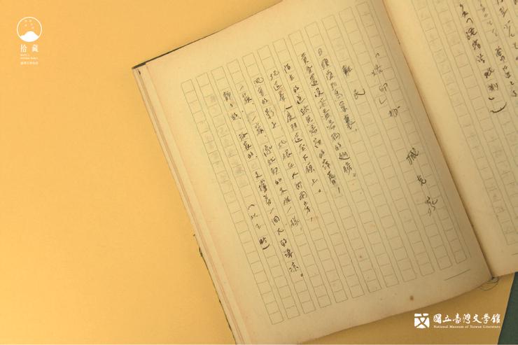 不禁令人揣想這些筆記是龍瑛宗戰後重新謄寫過還是當時抄寫下來的呢?(藏品/龍瑛宗提供,圖/國立臺灣文學館)