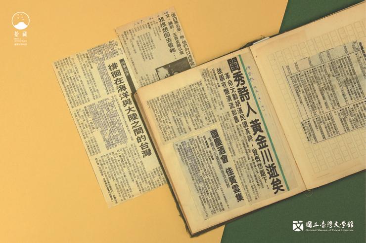 龍瑛宗默默搜集剪報,在自己在意的段落,劃上線,落在文字的左邊。一如當年他所受的日本教育,劃線總是落在文字的左邊。(藏品/龍瑛宗提供,圖/國立臺灣文學館)