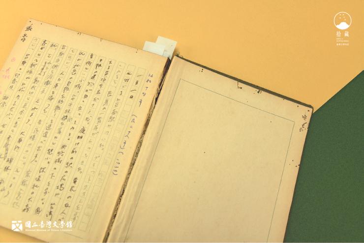 他的日記打上三種年號,而這卻也成了同代臺灣人命運的小小縮影。(藏品/龍瑛宗提供,圖/國立臺灣文學館)