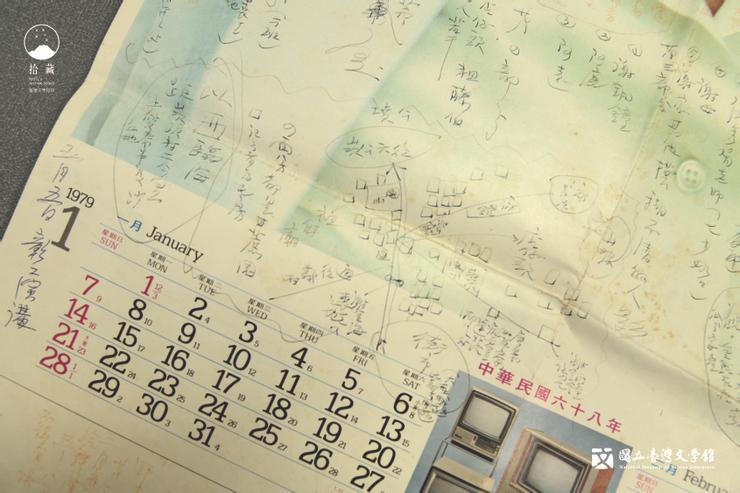 日帖仔紙一角,洪醒夫構思著,如畫地圖般,清楚標示了「崁頂村」與周邊聚落、街市、海邊的相對空間。(藏品/林碧雲提供,圖/國立臺灣文學館)