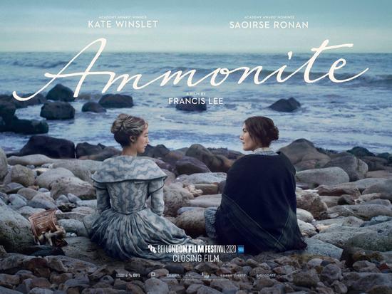 電影|《默愛Ammonite》寧靜海邊小鎮的禁忌之戀